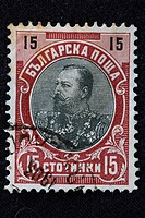 Ferdinand I, Tsar of Bulgaria 1887_1918, postage stamp, Bulgaria
