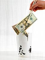 Chinese take_out money