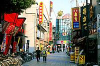 Japan _ The west of Honshu _ Osaka _ Tsutenkaku Tower District