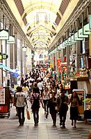 Japan _ Kyoto _ Commercial district _ Commercial centre