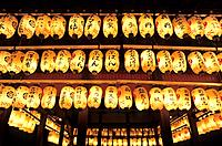 Japan _ Kyoto _ Gion District _ Yasaka Sanctuary