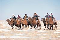Omnogov Province,Mongolia
