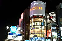 Japan, Tokyo, Ginza, 4_chome_crossing, San_ai Building, subway_station, entrance, detail, night, series, Asia, East_Asia, Honshu, city, city, metropol...