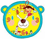 Girl with fishing net on clock dial