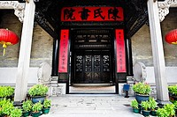 Low angle view of entrance of an academy, Chen Clan Academy, Guangzhou, Guangdong Province, China