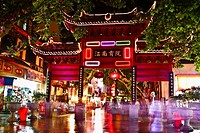 Low angle view of a gate lit up at night, Nanjing, Jiangsu Province, China