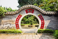 Circular entrance of a garden, Yu Yin Shan Fang, Panyu, Guangzhou, Guangdong Province, China