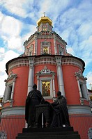 Statues in front of monastery, Epiphany Monastery, Kitay_Gorod, Moscow, Russia