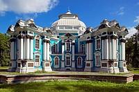 Hermitage, Catherine Palace, Tsarskoye Selo, Pushkin, Russia