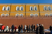 Tomb of the Unknown Soldier and Kremlin Wall Moscow Russia