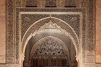 Gorgeous stucco decoration, small mausoleum of the Saadien Tombs, Medina, Morocco, Africa