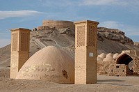 Towers of silence, Yazd, Iran
