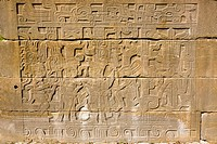 Close_up of a carved wall, El Tajin, Veracruz, Mexico