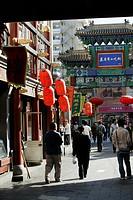 Beijing, China, Asia