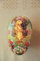 Påskägg, Egg Painted For Easter