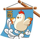 bird, placard, vertebrate, animal, chickens, birds, japan