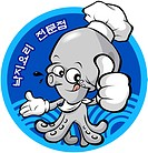 restaurant, octopus, cook, business, character, food, smalloctopus