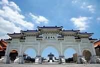 Arch of Chiang Kai_Shek Memorial Hall, Taiwan