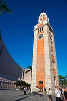 The Clock Tower, Tsim Sha Tsui, Kowloon, Hong Kong, China, Asia (thumbnail)