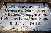 Armenian script in former monastery Sourp Magar Armenomonastiro North Cyprus