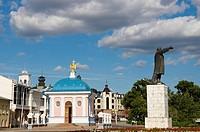 Russia, Tomsk Federation, Tomsk, Lenine square.