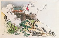 The Japanese army launching an assault on a fortress in Korea, September 15, 1894. First Sino-Japanese war, 19th century.  Paris, Bibliothèque Nationa...