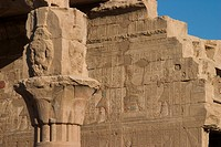 africa, egypt, temple of edfu