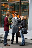 Sep 2008 - Young students outside the university cafe, Moscow, Russia