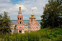 Russia. Nizhny Novgorod. The Baroque Church of the Strogonov Family (The Navity Church)