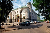 Russia. Nishny Novgorod. Modern Guarantiya Bank on Malaya Pokrovskaya Street, built in 1994