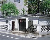 Kira mansion mark, Sumida, Tokyo, Japan