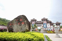 China, Hainan Island, Nanshan Buddhism Culture Sightseeing Area