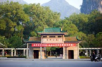 China, Guangxi Province, Guilin, Yangshuo, Yangshuo Park