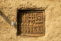 Door of a dogon granary, Dogon Country, Mali