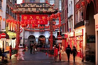 United Kingdom, London, Chinatown, Door Entrance at Gerrard Street