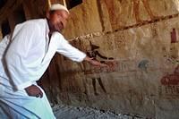 Mesu-Isus tomb, Siwa, Egypt