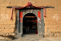 Decorated archway of a round house, Chinese: Tulou, adobe round house of the Hakka minority, Tianluokeng Building Group, Hukeng, Fujian, China, Asia