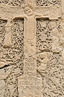 Historic Armenian cross-stone, khachkar, near the main cathedral, UNESCO World Heritage Site, Echmiadzin, Armenia, Asia