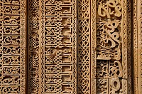 Detail, relief, wall of the Adhai-din-ka-Jhonpra Mosque, Ajmer, Rajasthan, North India, Asia