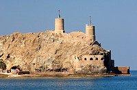 Al Mirani Fort,Muscat, Sultanate of Oman