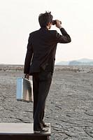 binocula, mud flat, Hwa_Sung_Si, gyeonggi_do, korea, south korea, Oriental, Eastern people, asian