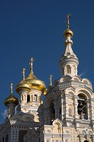 Alexander Nevski church, Yalta, Crimea, Ukraine, Europe