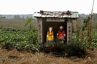 Religious shrine in the field. China