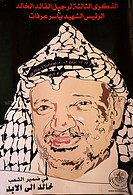 A poster of Yasser Arafat at a market in the old city of Jerusalem