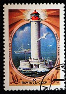 Lighthouse, Black sea, postage stamp, USSR, 1982