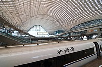 The new bullet train linking Wuhan and Guangzhou. the 900 km journey takes 3 hours