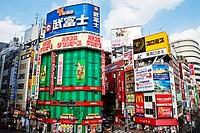 Shinjuku, buildings , street scene,