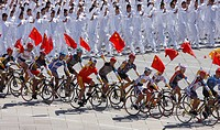 The 60th Anniversary of PRC Parade