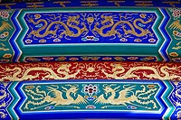 Ornate Dragon Design, at the Temple of Heaven, Beijing, China