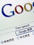 Google China website splash screen and logo close up with search for Free Speech